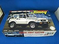 プラモデル フジミ模型 1/24 スズキ ジムニー 1300 カスタム '86 インチアップ ID-070
