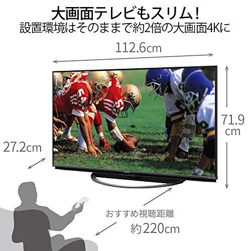 『シャープ 50V型 4Kチューナー内蔵 液晶 テレビ AQUOS 4T-C50AN1 スマートテレビ(Android TV) N-Blackパネル HDR対応』の8枚目の画像