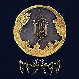 The Gereg (Deluxe Version)