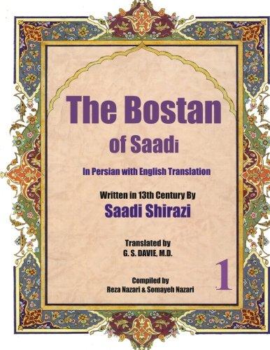 The Bostan of Saadi: In Persian with English Translation