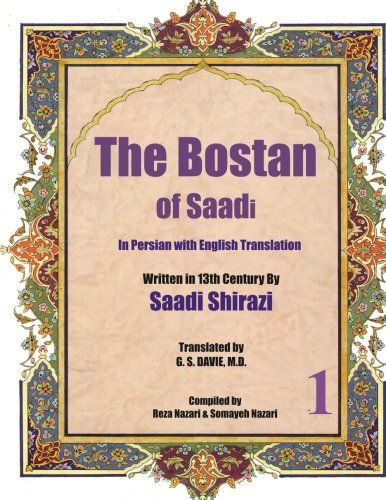The Bostan of Saadi: In Persian with English Translation