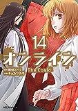 オンライン The Comic(14) (エッジスタコミックス)
