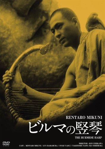 Happinet『ビルマの竪琴』