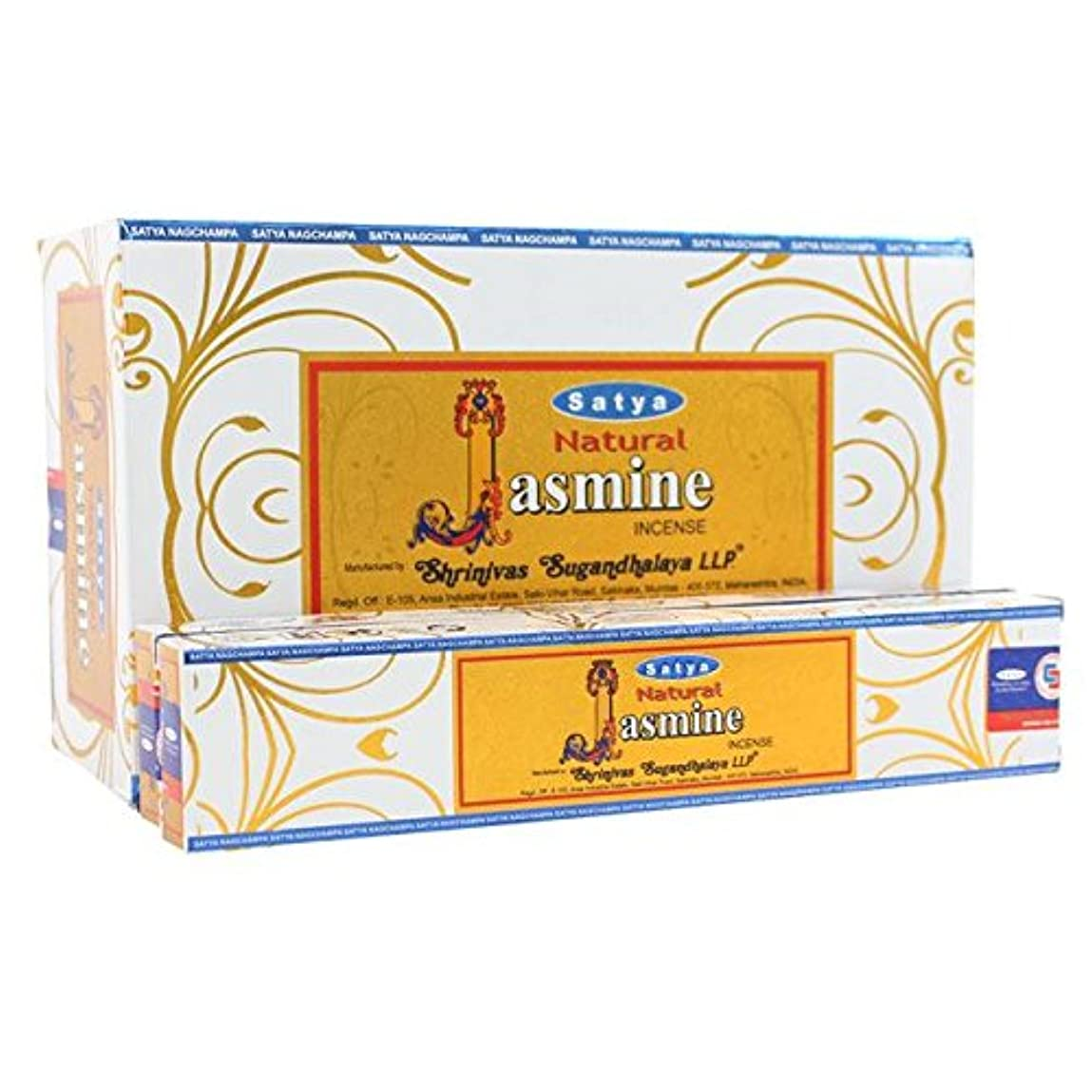 慢なワット恐怖Box Of 12 Packs Of Natural Jasmine Incense Sticks By Satya