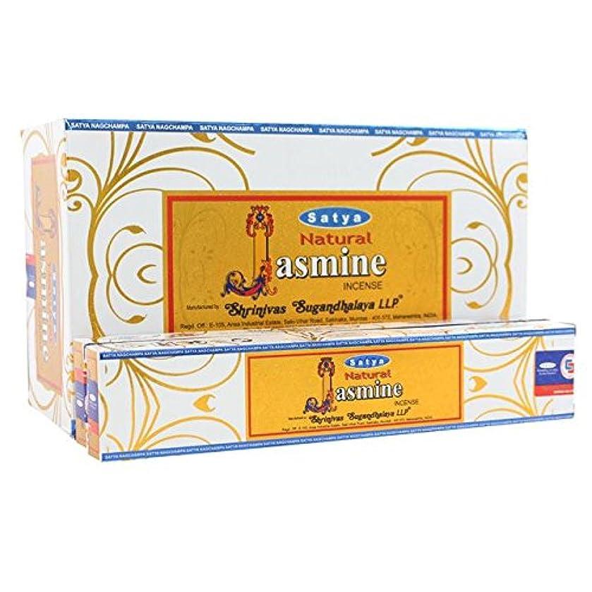 ポット報復教育Box Of 12 Packs Of Natural Jasmine Incense Sticks By Satya
