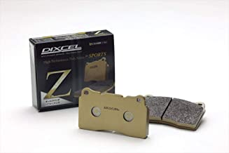 [DIXCEL] - DIXCEL] Nissan Silvia brake pads Z type for the rear left and right set S15 Silvia (spec R/Autech version / 6MT 99/1~02/09) Z325198