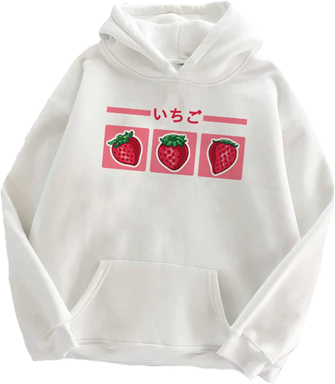 Bravetoshop wholesale Store Hoodies for Women Cute Teen Pullover Sweatshirt