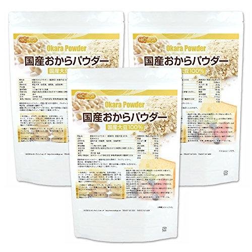 国産 おから パウダー 1kg×3袋 超微粉 遺伝子組み換えでない 国産 大豆 100% [02] NICHIGA(ニチガ)
