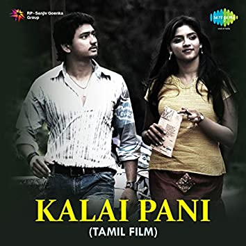 Kalai Pani (Original Motion Picture Soundtrack)