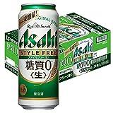 【糖質ゼロ】アサヒスタイルフリー  ビール  500ml×24本