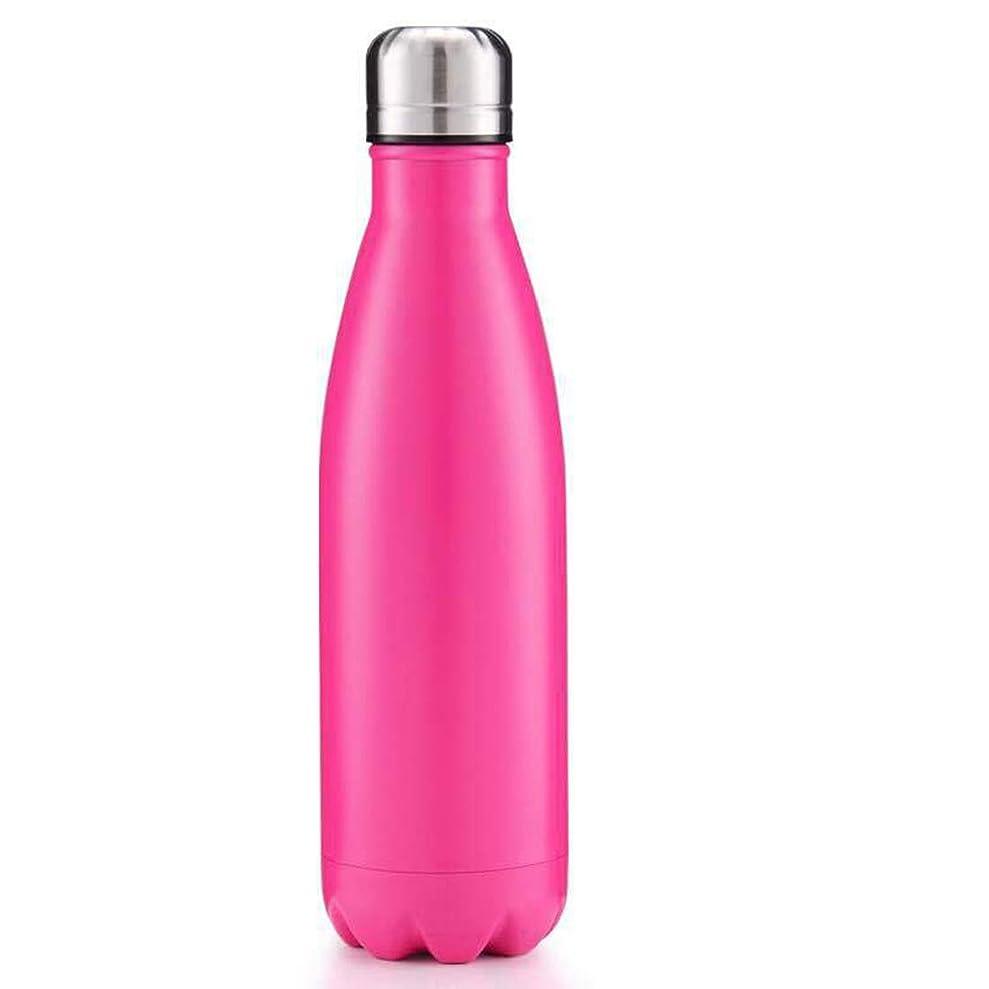 追い払う流暢実際のカップ 真空断熱旅行水ボトル漏れ防止二重壁ステンレス鋼コーラ形状ボトル飲み物を保ちますホット&コールド真空断熱水ボトルステンレス鋼マグ (色 : ピンク)