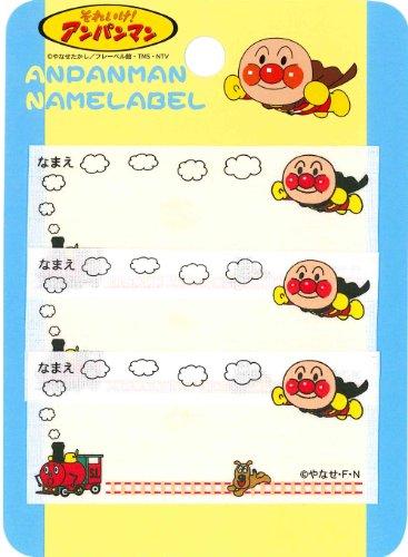 稲垣服飾 アンパンマン ネームラベル アンパンマン&SLマン&チーズ アイロン接着 ANN003