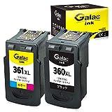 【Galac ink】キャノン Canon BC-360XL BC-361XL 大容量 360XL 361XL(ブラック カラー)2個セット 再生インク BC 360 BC 361 大容量 【対応機種】PIXUS TS5330