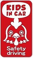 imoninn KIDS in car ステッカー 【マグネットタイプ】 No.69 ニワトリさん (赤色)