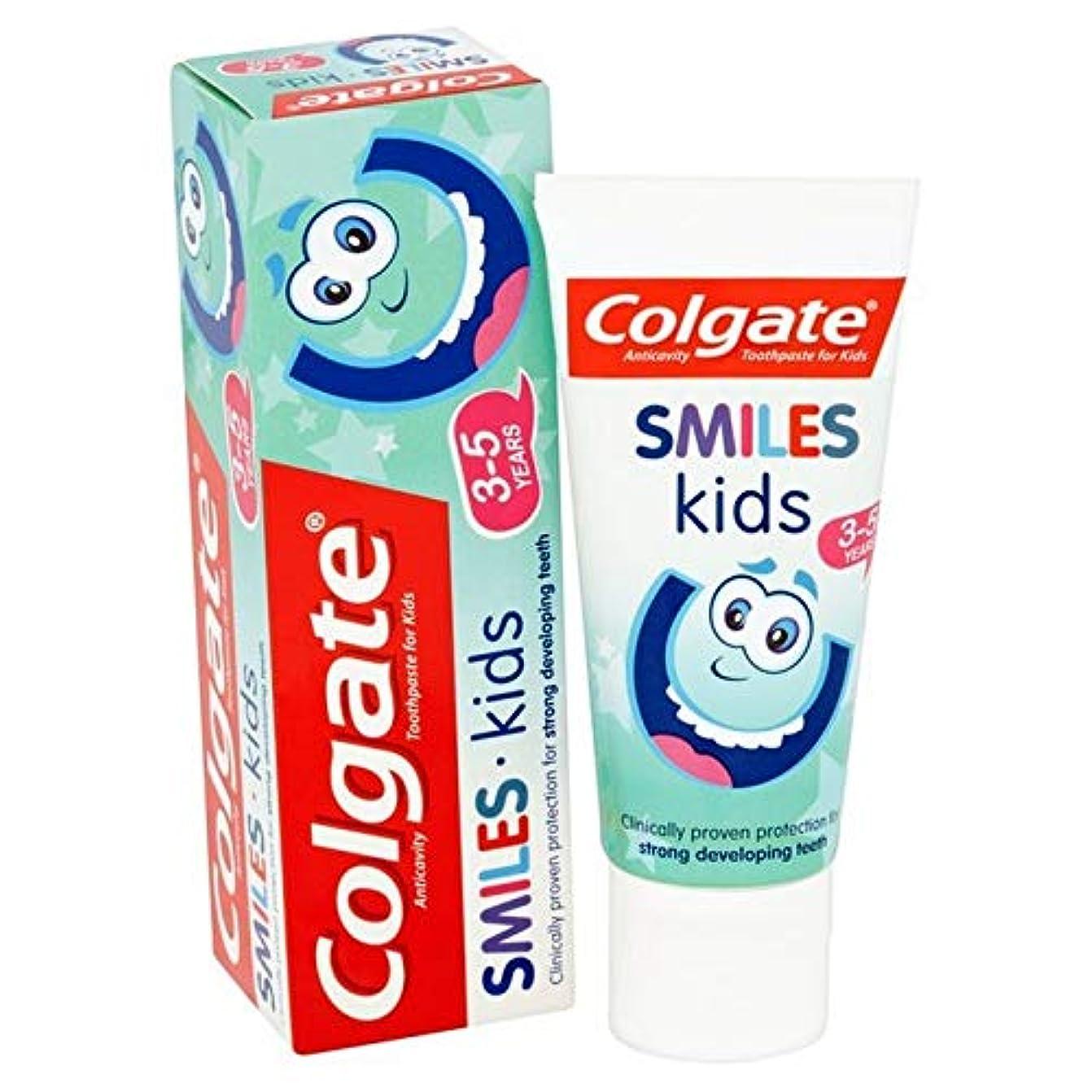 解放あらゆる種類の程度[Colgate ] コルゲートは、子供の3~5年の歯磨き粉50ミリリットルを笑顔 - Colgate Smiles Kids 3-5 years Toothpaste 50ml [並行輸入品]