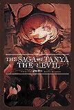 The Saga of Tanya the Evil, Vol. 2 (light novel) - Plus Ultra (English Edition) - Format Kindle - 7,24 €