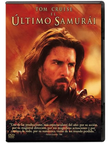 El Ultimo Samurai [DVD]: Amazon.es: Ken Watanabe, Billy ...