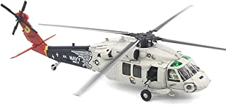 navy uh 60