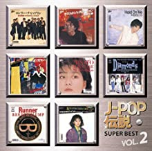 jpop cd vol 2