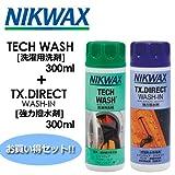 NIKWAX ニクワックス 防水 洗剤 撥水剤 お得セット●TECH WASH 洗濯用洗剤 300ml + TX.DIRECT WASH-IN 強力撥水剤 300ml