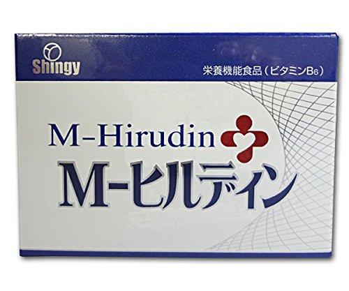 シンギー M-ヒルディン 383mg×80カプセル [8980]