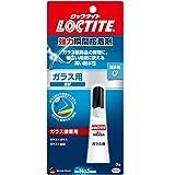 LOCTITE(ロックタイト) 強力瞬間接着剤 ガラス用 3g LCR-003