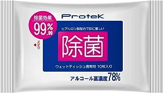 プロテック 高濃度 携帯用 除菌 ウェットティッシュ アルコール 除菌シート (10枚入り×10袋) PWT78-J1815-5P-2