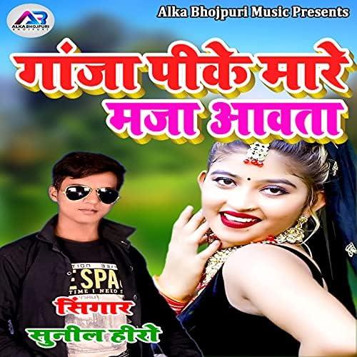 Sunil Hero