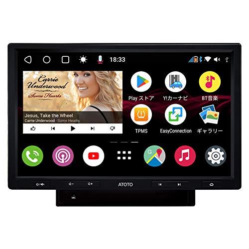 [10インチフローティングディスプレイ] ATOTO S8プレミアムS8G2103M、Androidインダッシュカーナビゲーショ...
