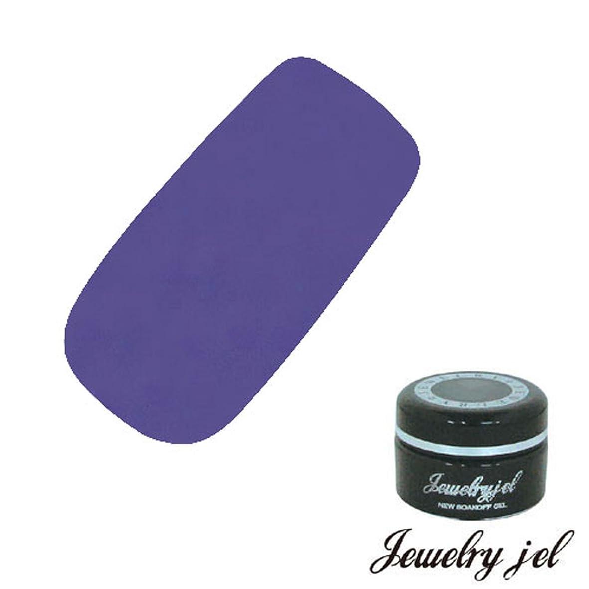 ルビーくちばし贅沢なジュエリージェル ジェルネイル カラージェル SB213 3.5g バイオレット パール入り UV/LED対応  ソークオフジェル カクテルシャーベット