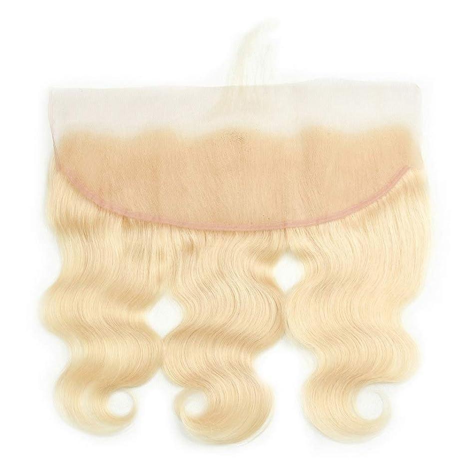 家庭教師協力的友だちMayalina ロングレースクロージャー実体波髪16インチレース前頭ブラジル髪と耳を閉じる13 x 4自由な部分の人間の毛髪の女性の合成かつらレースのかつらロールプレイングかつら (色 : Blonde, サイズ : 18 inch)