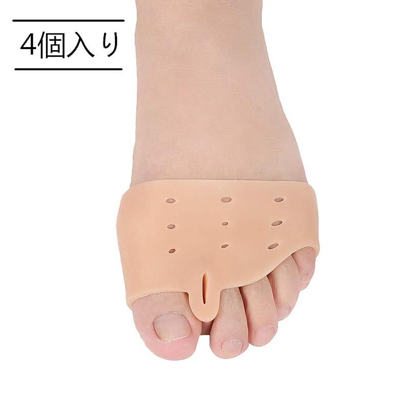グラス盲目芽OnKJ外反母趾 サポーター 足指サポーター 足裏保護パッド 足指矯正 足指分離 フリーサイズ 男女兼用[4個入り]