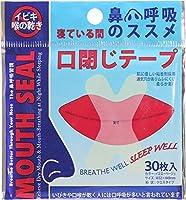 いびき防止グッズ 口閉じるテープ 鼻呼吸テープ 口 テープ いびき シール 口 てーぷ 睡眠テープ [90回用] (90枚)