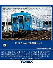 TOMIX Nゲージ JR 50 5000系 セット 98780 鉄道模型 客車