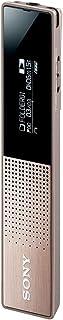 SONY Linear PCM对应IC录音机 16GB 内置内存 ICD-TX650 棕褐色
