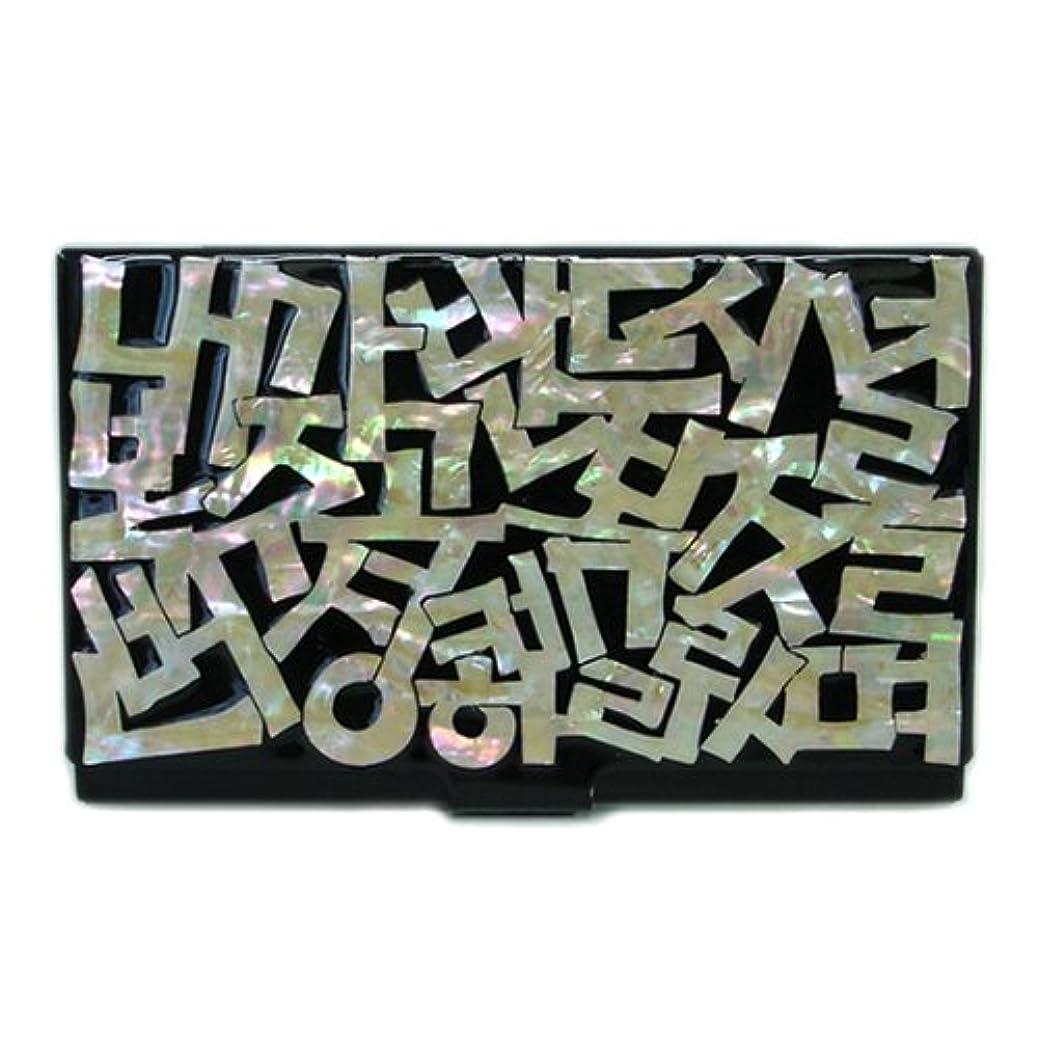 発生する主権者侮辱螺鈿細工 ハングル文字 ステンレス製 スリム 名刺入れ/カードケース/IDケース【ブラック&シルバー】