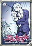 エル・カザド VOL.3[DVD]