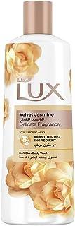 LUX Moisturising Body Wash Velvet Jasmine For All Skin Types, 250ml