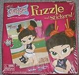 Bratz Babyz 150 Piece Jigsaw Puzzle and Stickers Jade by Bratz