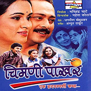 Chimani Pakhar