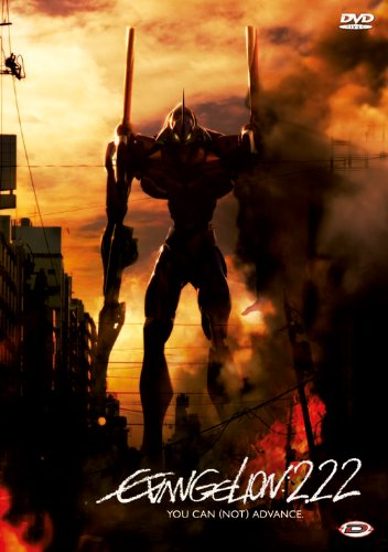 Evangelion 2.22 You Can (Not) Advance - Standard Edition