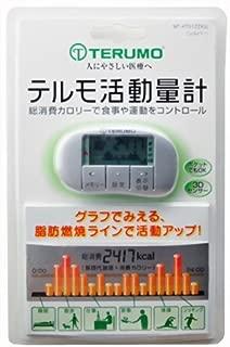 テルモ(TERUMO) 活動量計 シルバー MT-KT01ZZXSL