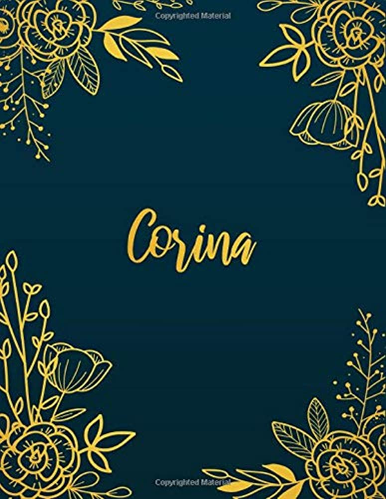 鎮痛剤動くコピーCorina: Personalized Name Notebook/Journal  Perfect Gift For Women & Girls 100 Pages A4
