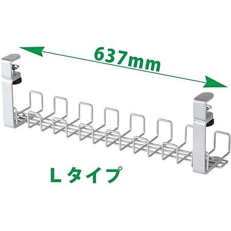 プラス Garage 配線整理 ワイヤーケーブルトレー Lサイズ 幅63.7cm YY-WDCTL シルバー 415454