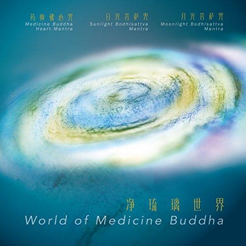 Medicine Buddha Heart Mantra 药师佛心咒
