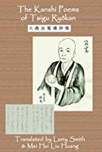 The Kanshi Poem of Taigu Ryokan (Laughing Buddha Series)