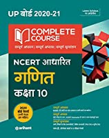 Complete Course Ganit class 10 (Ncert Based) for 2021 Exam