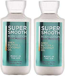 Body Works 2 Pack Magic in The Air Super Smooth Body Lotion 8 Oz.