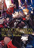 WAR OF THE VISIONS ファイナルファンタジー ブレイブエクスヴィアス 幻影戦争 The Art Works (ゲームガイド)