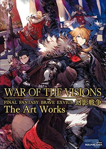 WAR OF THE VISIONS ファイナルファンタジー ブレイブエクスヴィアス 幻影戦争 The Art Works (SE-MOOK)の詳細を見る